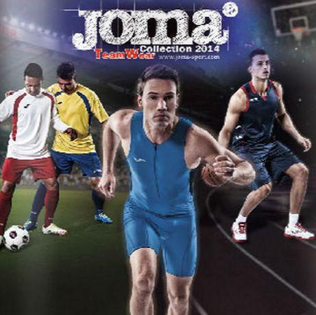 Joma-dla_drużyn_2014